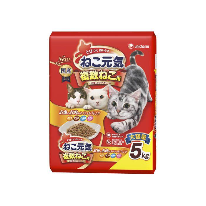 ユニ・チャーム 猫元気 複数ねこ用お魚とお肉 5kg