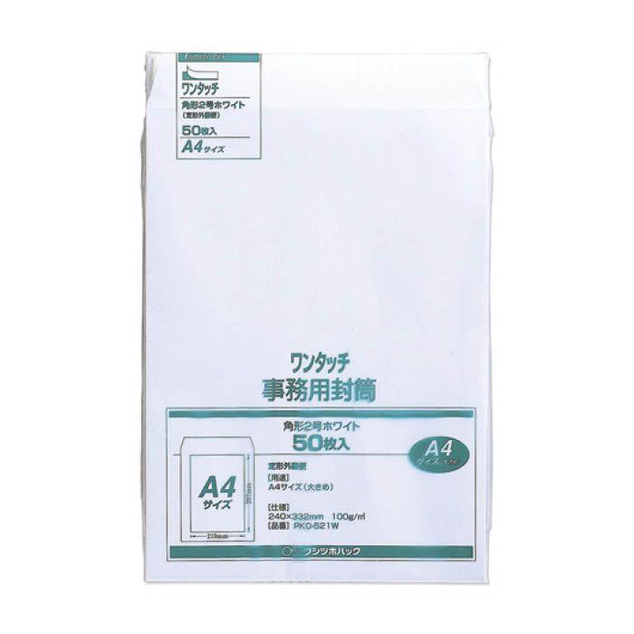 マルアイ ワンタッチホワイト封筒 角2 PKO521W 50枚