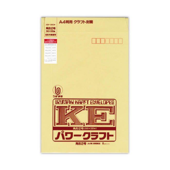 菅公工業 クラフト封筒 枠付 シ242