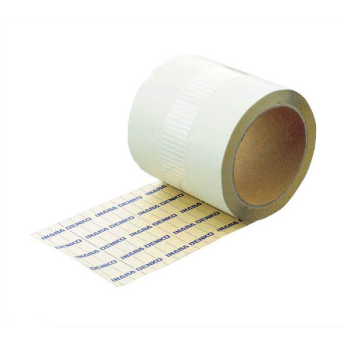 因幡電工 保温材接続テープ