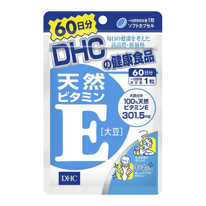DHC 60日天然ビタミンE 60粒