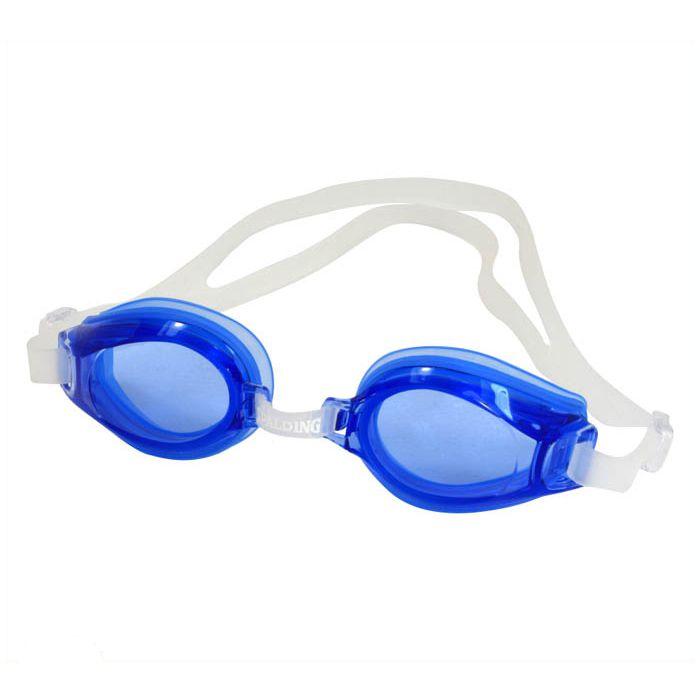 【海水浴用品特集】水中ゴーグルジュニア用 DSG-3J