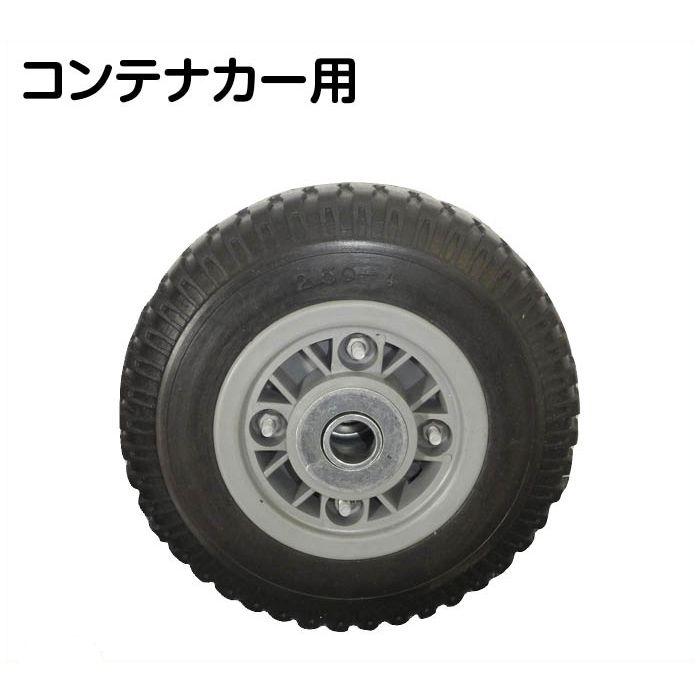 アルミコンテナカー用ノーパンクタイヤFP2504