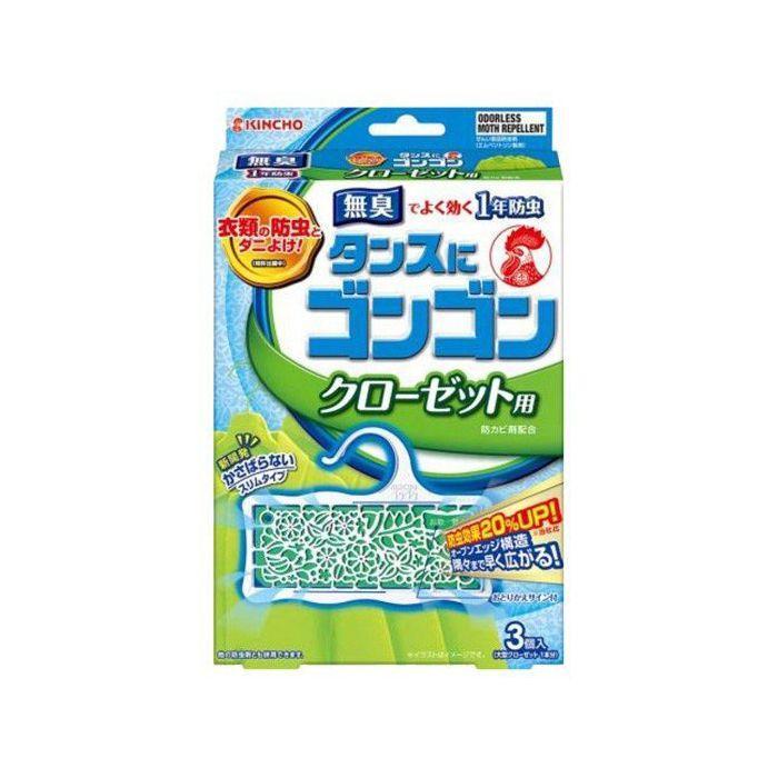 【防虫剤】 金鳥 ゴンゴンクローゼット 3個