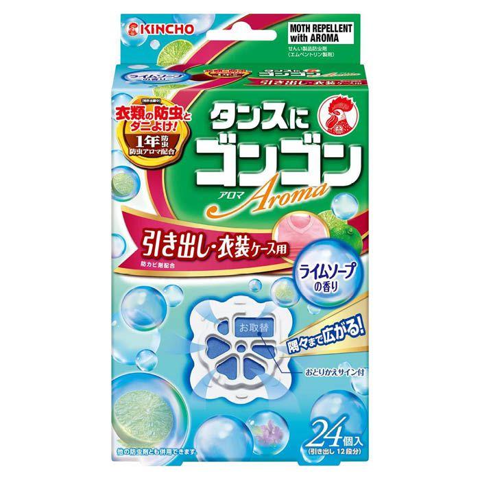 大日本除虫菊 ゴンゴンA引き出し用 LS 24個