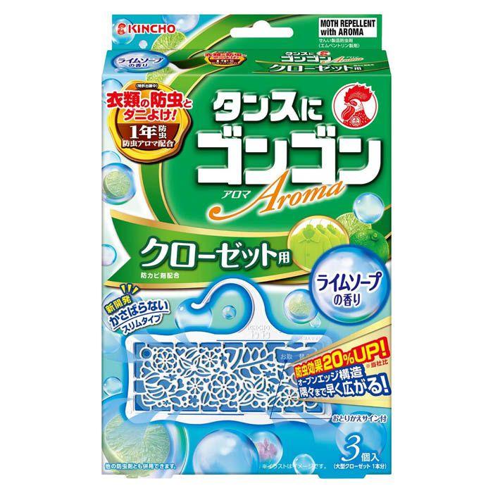 大日本除虫菊 ゴンゴンクローゼット LS 3個