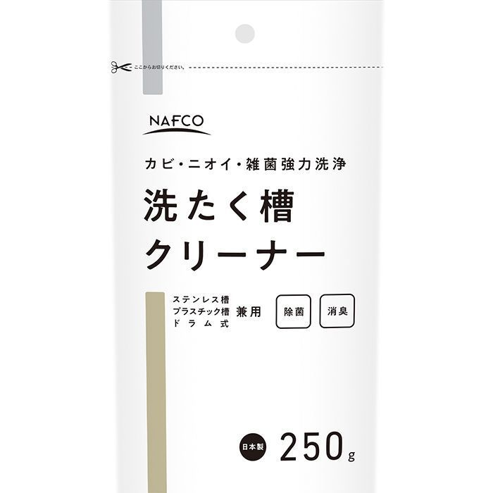 ナフコオリジナル N粉末洗濯槽クリーナー 250g