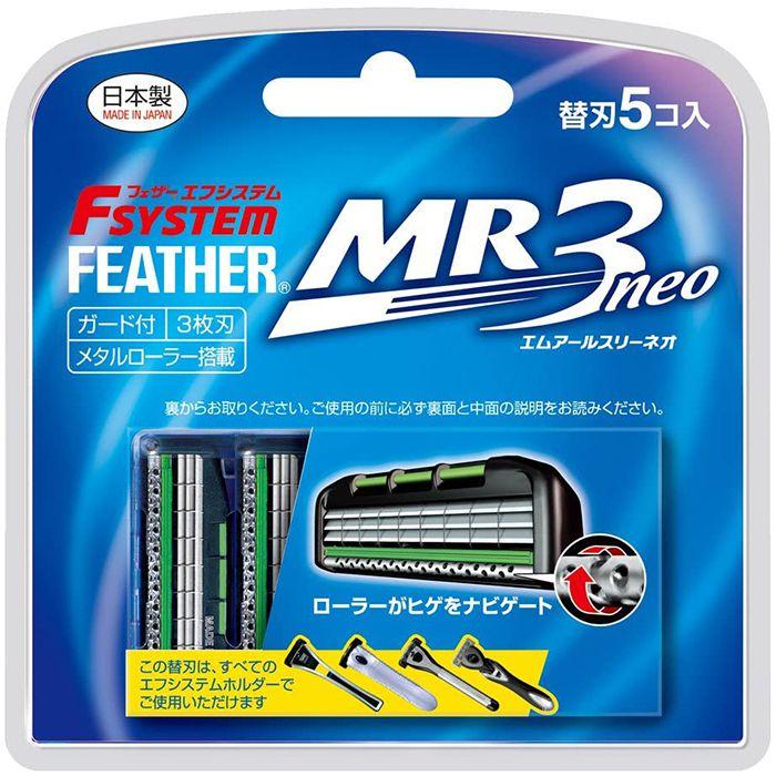 フェザー安全剃刀 MR3ネオ替刃5コ入 5個