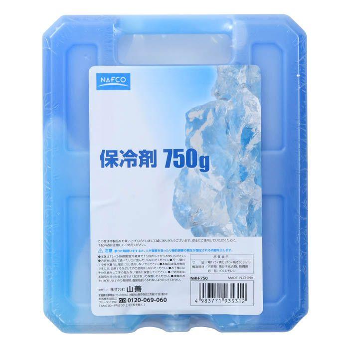保冷剤ハード750g NHH-750