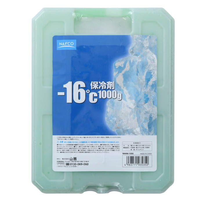 保冷剤-16度タイプハードタイプ1000g NHHM-1000