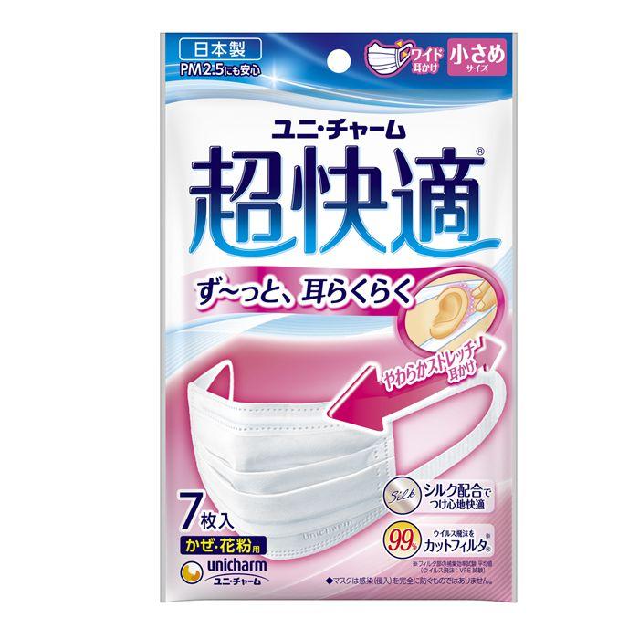【風邪対策】 ユニ・チャーム 超快適マスク プリーツ 小さめサイズ 7枚入