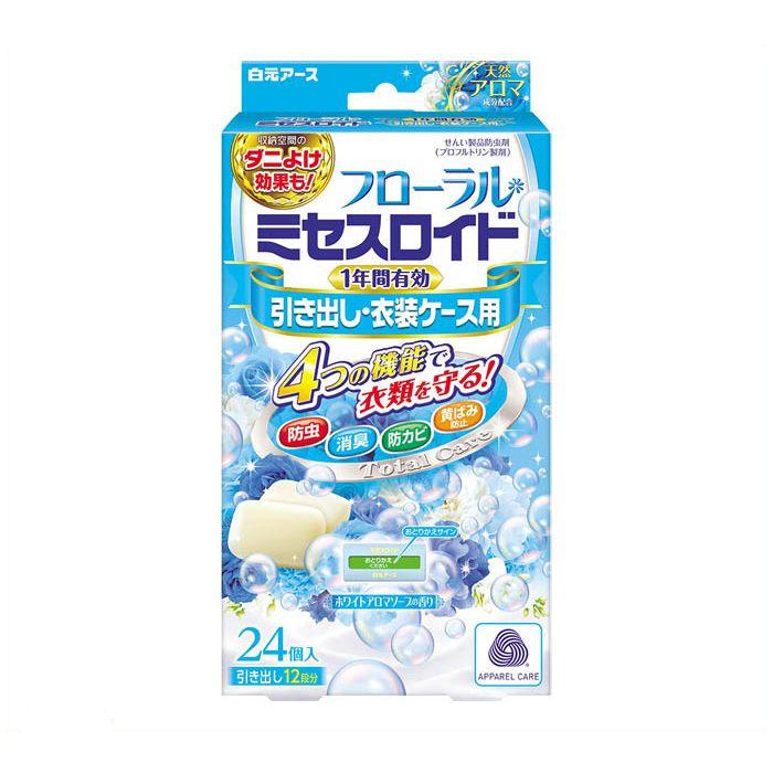 白元 フローラルミセスロイド引き出し用24個入 1年 ホワイトアロマソープの香り
