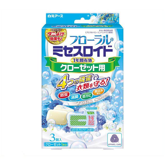 白元 フローラルミセスロイドクローゼット用3個入 1年 ホワイトアロマソープの香り