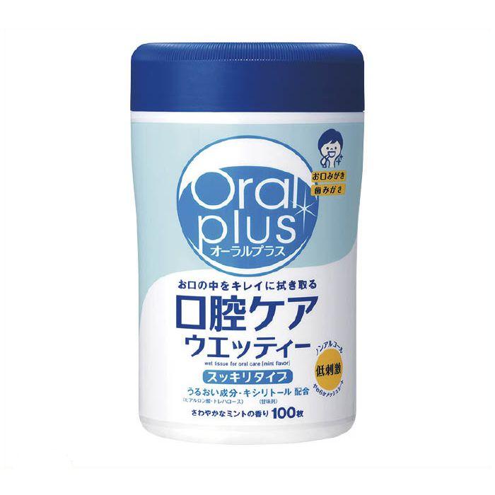 【防災用品】 和光堂 オーラルプラス口腔ケアウエッティー  100枚