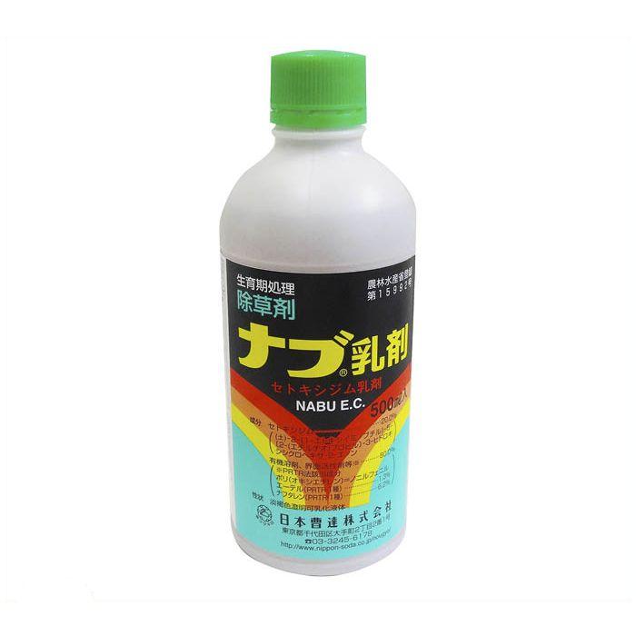 ナブ乳剤500ml