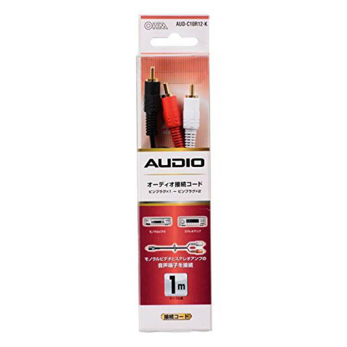 オーディオ2P-1P 1M AUD-C10R12-K