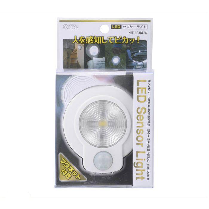 LEDセンサーライト NIT-L03M-W