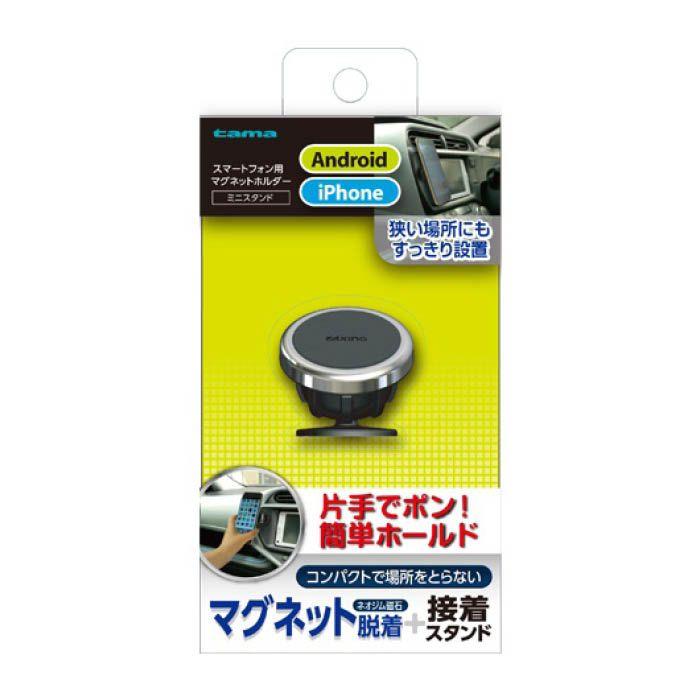 多摩電子工業 スマートフォン用マグネットミニスタンド TKR07K