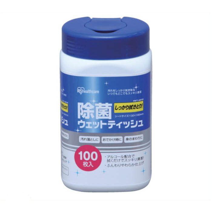 524079除菌ウェットティッシュアルコール