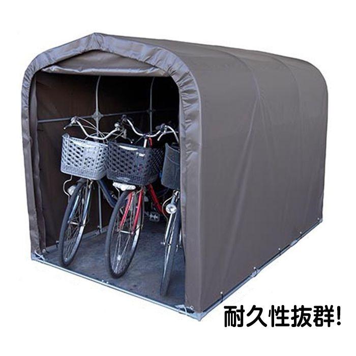 (★)サイクルハウス3台用 SB型