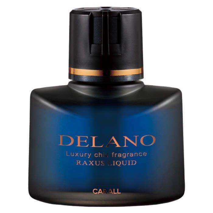 Lot Of 2 Delano Bar Soaps g25 Bath & Body Other Bath & Body Supplies