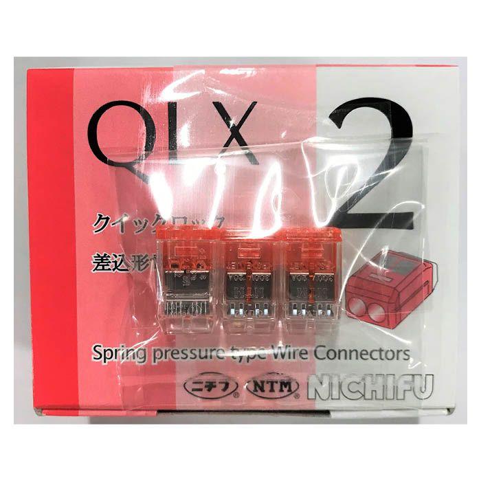 ニチフ クイックロック2極 50+3 (53個入) QLX2X50+3
