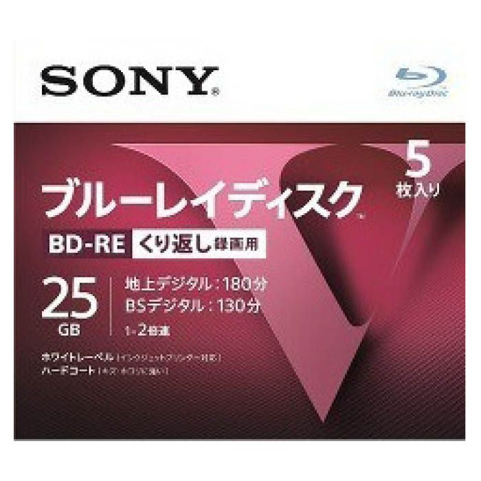 SONY SONY BD-RE 5P 5BNE1VLPS2