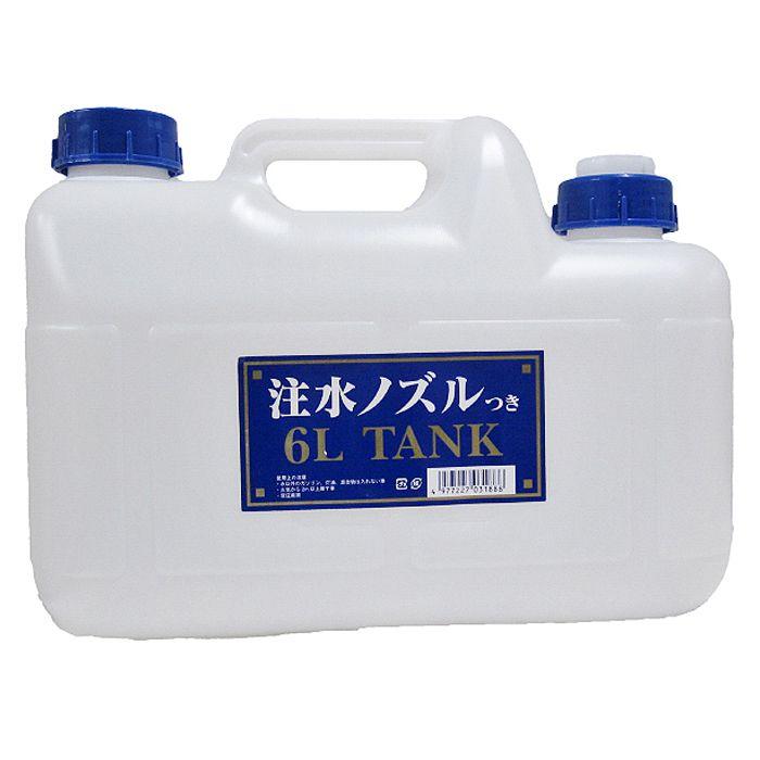プラテック ノズル付水缶6L 中四国以東取扱い P-6