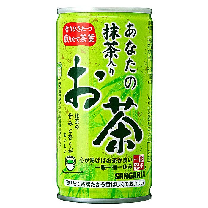 日本サンガリア あなたの抹茶入りお茶 190g×30缶 ケース