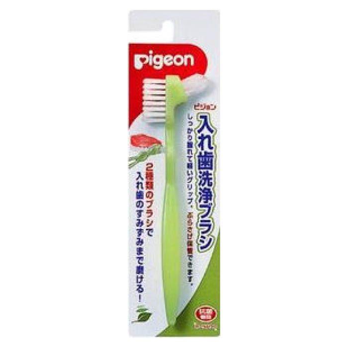 入れ歯洗浄ブラシ 1個