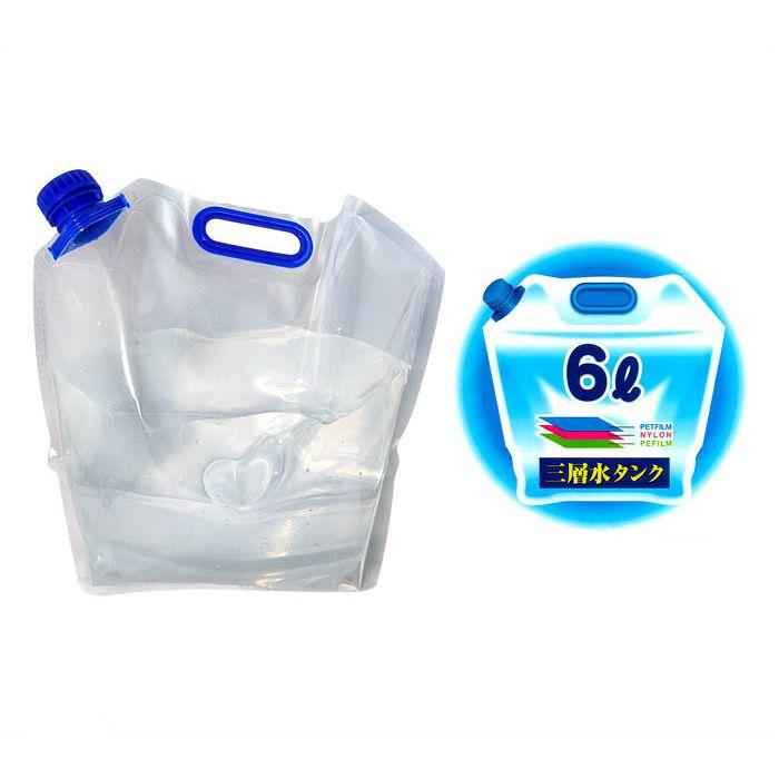 【災害対策にも】 折りたたみ水缶 PW-6 6L