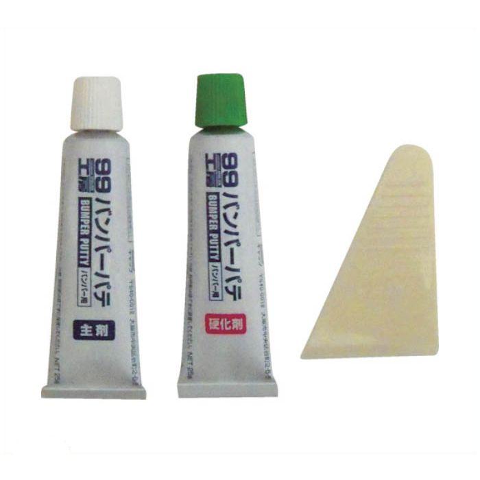 ソフト99 バンパーパテ ホワイト&ナチュラル