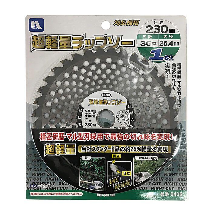 超軽量チップソー 230mm×36P