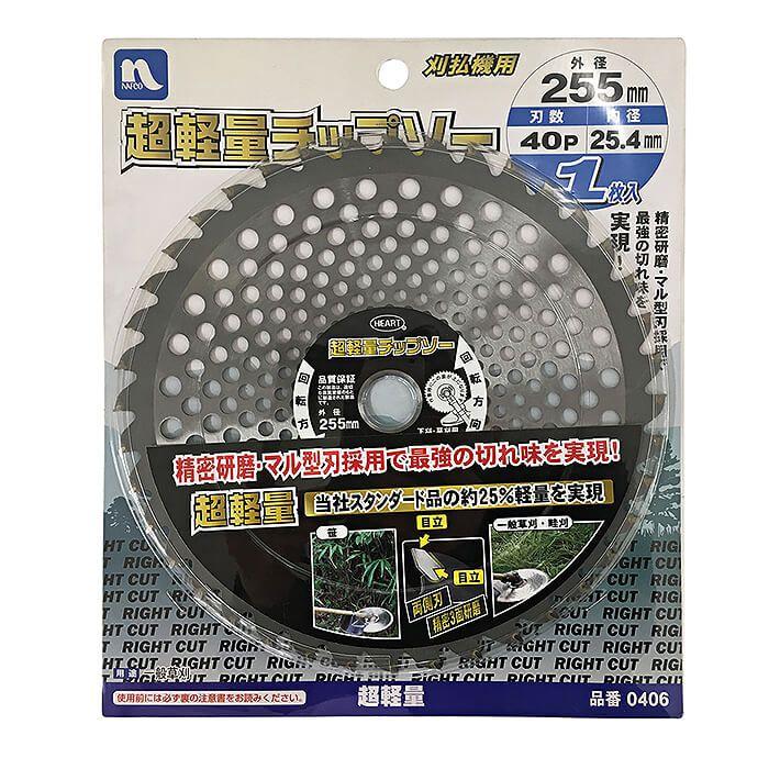超軽量チップソー 255mm×40P