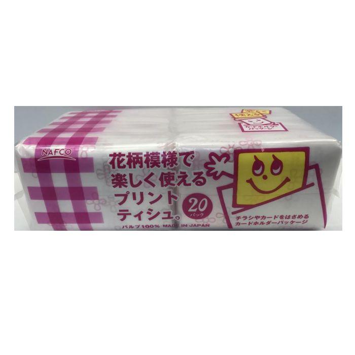 【風邪対策】 Nプリントポケットティッシュ 花柄模様20パック