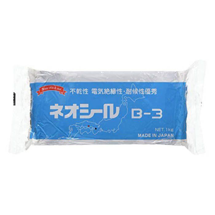 日東化成工業 ネオシール B3