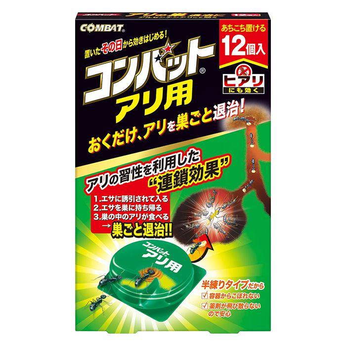 【殺虫剤特集】 金鳥 アリ用コンバット 12コ