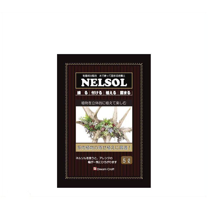 ネルソル固まる土 ネルソル5L
