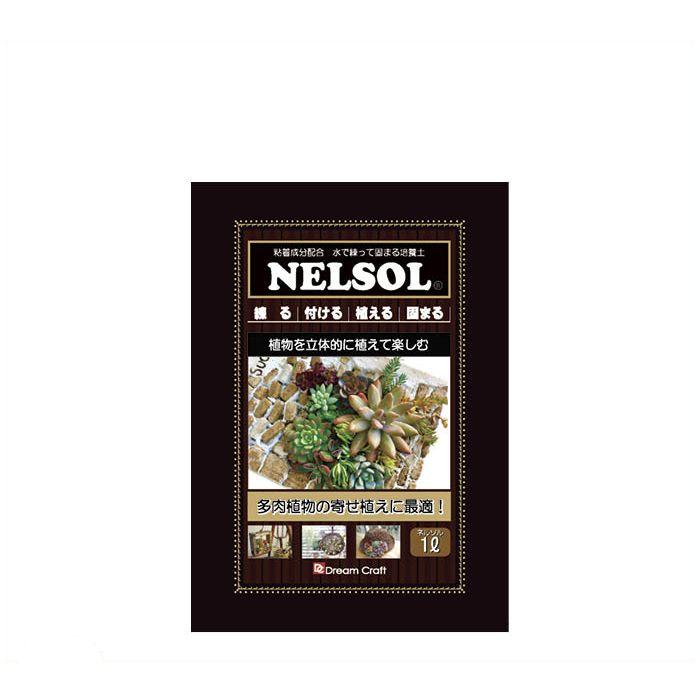 ネルソル固まる土 ネルソル1L