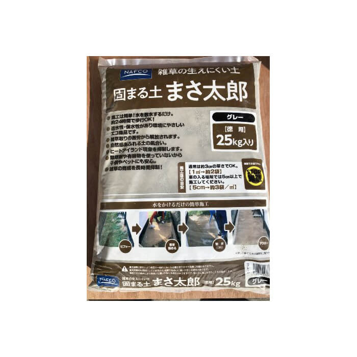 (★)テラダ 固まる土 まさ太郎  25kg グレー