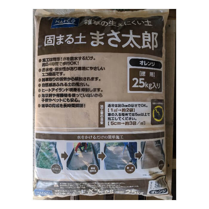 (★)テラダ 固まる土 まさ太郎  25kg オレンジ