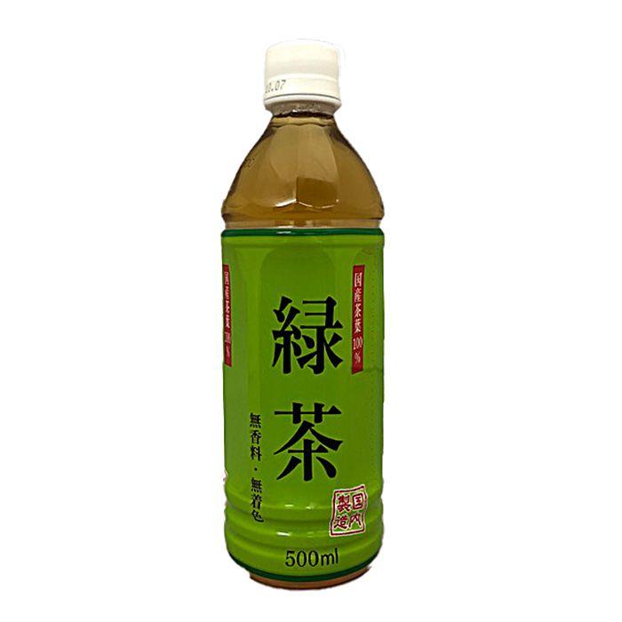 スターナイン N 緑茶 500ml×24本 ケース