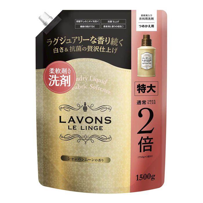 ネイチャーラボ 一般 ラ・ボン洗剤シャンパン 詰替1500g