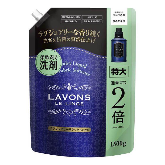 ネイチャーラボ 一般 ラ・ボン洗剤リラックス 詰替1500g