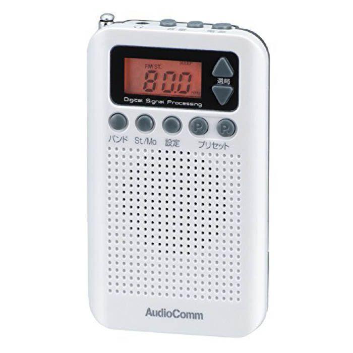 DSPスリムラジオ RAD-P350N-W