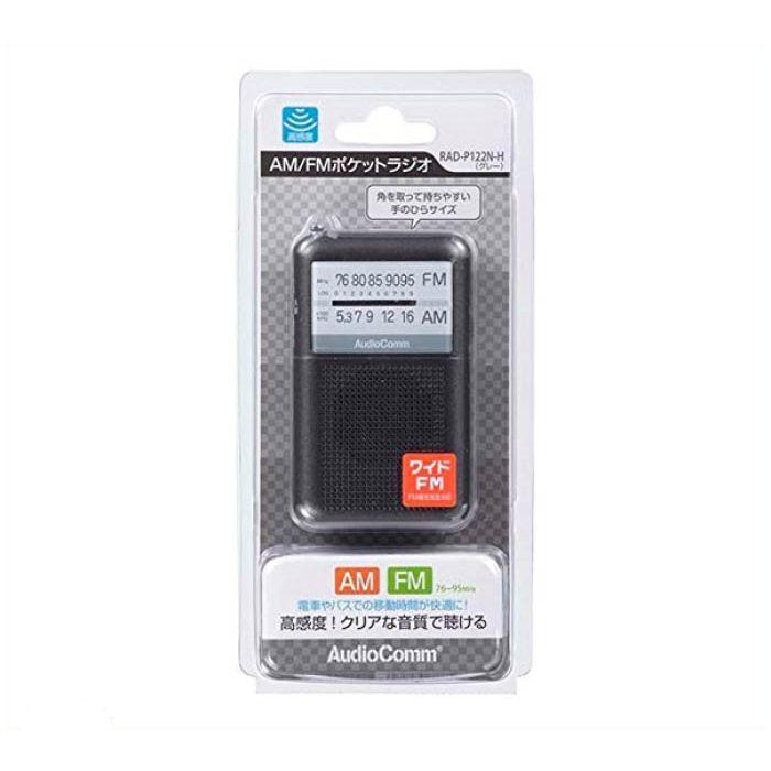 【防災用品】 OHM ポケットラジオ RAD-P122N-H