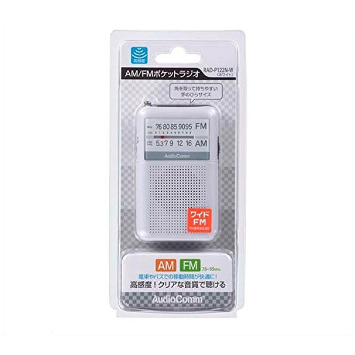 【防災用品】 OHM ポケットラジオ RAD-P122N-W