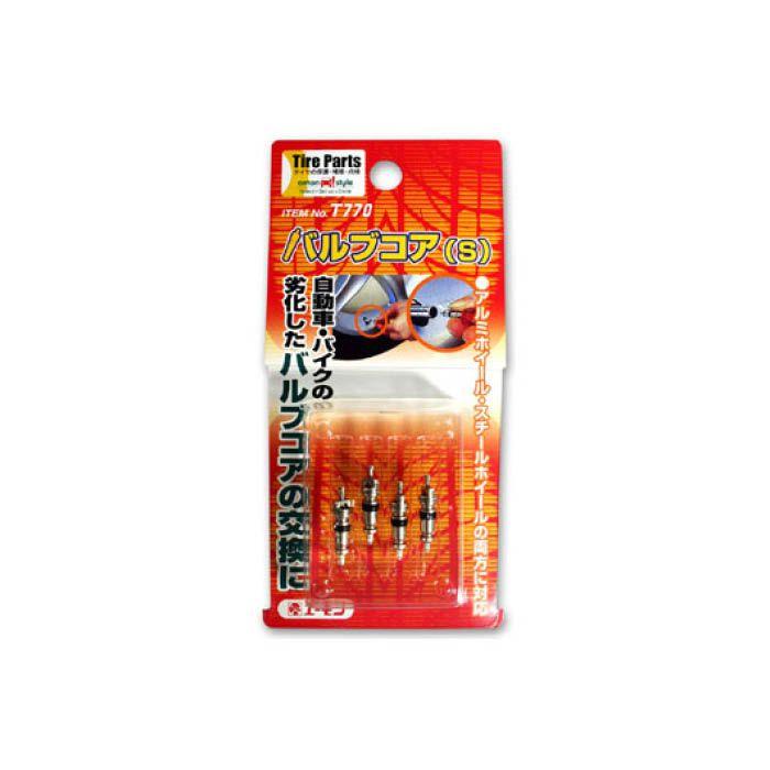 エーモン工業 バルブコア(S) T770