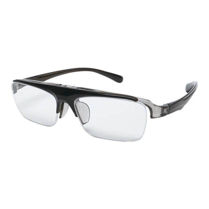 跳ね上げ老眼鏡 NF-60 +2.0