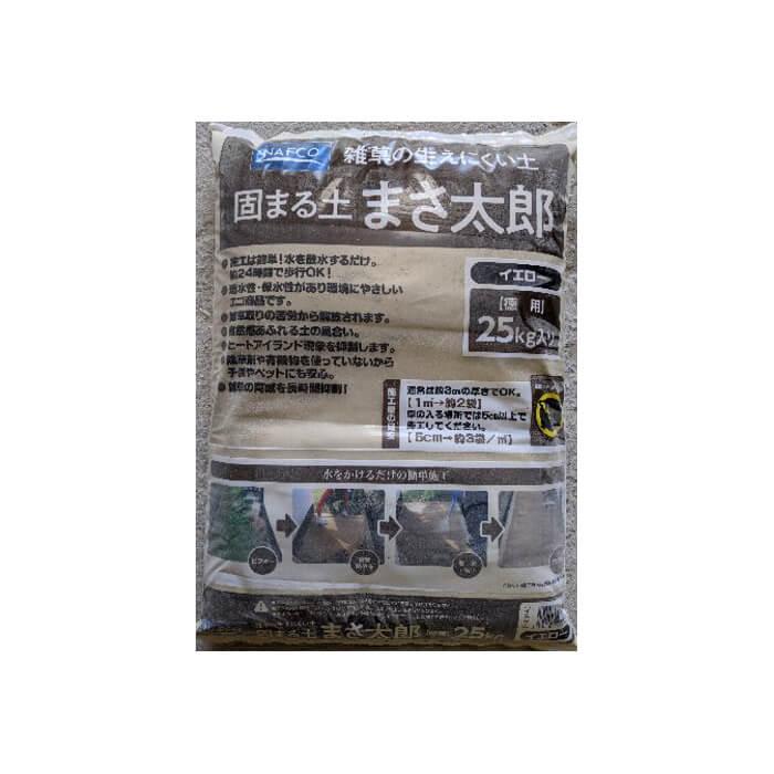 (★)テラダ 固まる土 まさ太郎  25kg イエロー